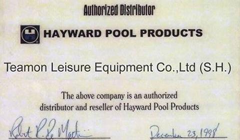 美国HAYWARD喜活泳池设备代理证
