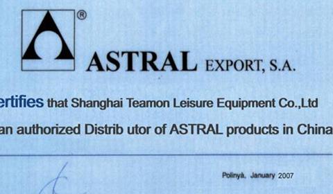 西班牙ASTRAL亚仕图泳池设备代理证