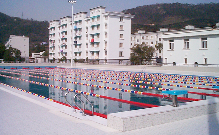 舟山东海舰队海军学院训练用游泳池